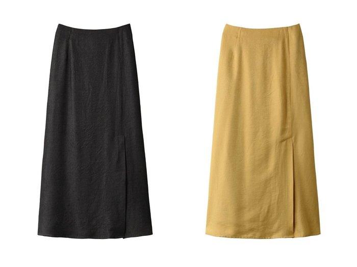 【Ezick/エジック】のフロントベンツフレアスカート 【スカート】おすすめ!人気、トレンド・レディースファッションの通販 おすすめ人気トレンドファッション通販アイテム 人気、トレンドファッション・服の通販 founy(ファニー) ファッション Fashion レディースファッション WOMEN スカート Skirt Aライン/フレアスカート Flared A-Line Skirts おすすめ Recommend シンプル スリット セットアップ フレア フロント ロング |ID:crp329100000041235