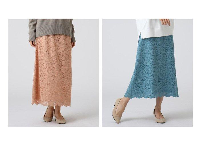 【UNTITLED/アンタイトル】のローラレースAラインスカート 【スカート】おすすめ!人気、トレンド・レディースファッションの通販 おすすめ人気トレンドファッション通販アイテム インテリア・キッズ・メンズ・レディースファッション・服の通販 founy(ファニー) https://founy.com/ ファッション Fashion レディースファッション WOMEN スカート Skirt Aライン/フレアスカート Flared A-Line Skirts ストレッチ パイピング ブルゾン ポケット リラックス レース |ID:crp329100000041237