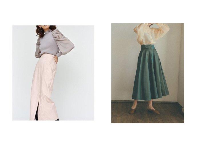 【CLANE/クラネ】のCHAMBRAY CIRCULAR SKIRT&【SNIDEL/スナイデル】のFAUXレザータイトスカート 【スカート】おすすめ!人気、トレンド・レディースファッションの通販 おすすめ人気トレンドファッション通販アイテム 人気、トレンドファッション・服の通販 founy(ファニー) ファッション Fashion レディースファッション WOMEN スカート Skirt Aライン/フレアスカート Flared A-Line Skirts おすすめ Recommend ギャザー フレア シンプル スマート スリット フェイクレザー フロント |ID:crp329100000041238