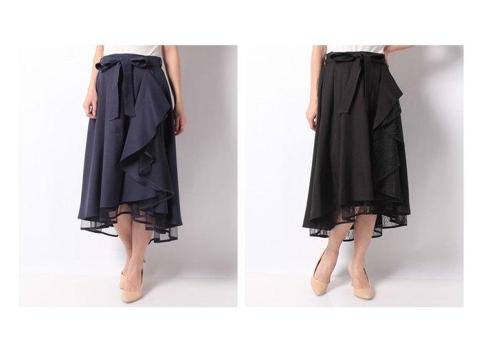 【axes femme/アクシーズファム】のパイピングチュールフリルスカート 【スカート】おすすめ!人気、トレンド・レディースファッションの通販 おすすめ人気トレンドファッション通販アイテム 人気、トレンドファッション・服の通販 founy(ファニー)  ファッション Fashion レディースファッション WOMEN スカート Skirt Aライン/フレアスカート Flared A-Line Skirts NEW・新作・新着・新入荷 New Arrivals エレガント ギャザー チュール パイピング フリル フレア レース 定番 Standard 春 Spring |ID:crp329100000041239