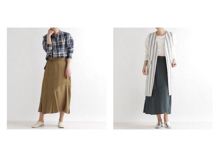 【studio CLIP/スタディオ クリップ】のトロオチマーメイドSK 【スカート】おすすめ!人気、トレンド・レディースファッションの通販 おすすめ人気トレンドファッション通販アイテム インテリア・キッズ・メンズ・レディースファッション・服の通販 founy(ファニー) https://founy.com/ ファッション Fashion レディースファッション WOMEN スカート Skirt ロングスカート Long Skirt NEW・新作・新着・新入荷 New Arrivals ツイル フェミニン フレア ロング 春 Spring |ID:crp329100000041245