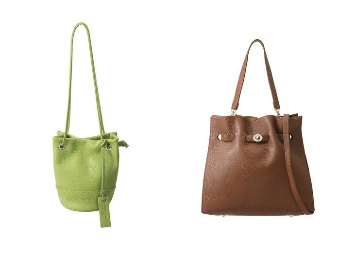 【JET/ジェット】の【Maison Vincent】ショルダーバッグ&【MAISON SPECIAL/メゾンスペシャル】の【MARCO MASI】SECCHIELLO ハンドバッグ 【バッグ・鞄】おすすめ!人気、トレンド・レディースファッションの通販 おすすめ人気トレンドファッション通販アイテム インテリア・キッズ・メンズ・レディースファッション・服の通販 founy(ファニー) https://founy.com/ ファッション Fashion レディースファッション WOMEN バッグ Bag ギャザー ショルダー シンプル S/S・春夏 SS・Spring/Summer ハンドバッグ 春 Spring |ID:crp329100000041283