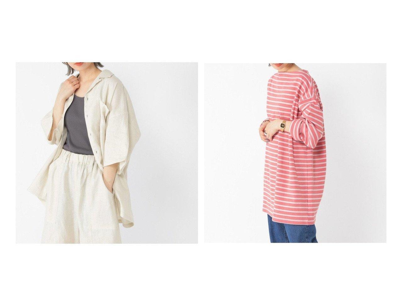【studio CLIP/スタディオ クリップ】のUS-ボーダーBNPO&US-リネンオープンカラーSH 【プチプライス】おすすめ!人気トレンド・ファッション通販 おすすめで人気の流行・トレンド、ファッションの通販商品 インテリア・家具・メンズファッション・キッズファッション・レディースファッション・服の通販 founy(ファニー) https://founy.com/ ファッション Fashion レディースファッション WOMEN トップス・カットソー Tops/Tshirt シャツ/ブラウス Shirts/Blouses ロング / Tシャツ T-Shirts カットソー Cut and Sewn NEW・新作・新着・新入荷 New Arrivals おすすめ Recommend セットアップ トレンド ハーフ リネン 半袖 カットソー ベーシック ボーダー 春 Spring |ID:crp329100000041606