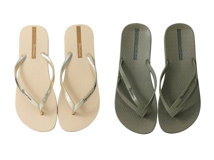 【Ipanema/イパネマ】のGLAM II ビーチサンダル&BOSSA SOFT V ビーチサンダル 【シューズ・靴】おすすめ!人気、トレンド・レディースファッションの通販 おすすめ人気トレンドファッション通販アイテム 人気、トレンドファッション・服の通販 founy(ファニー) ファッション Fashion レディースファッション WOMEN サンダル ビーチ リュクス フィット |ID:crp329100000041678