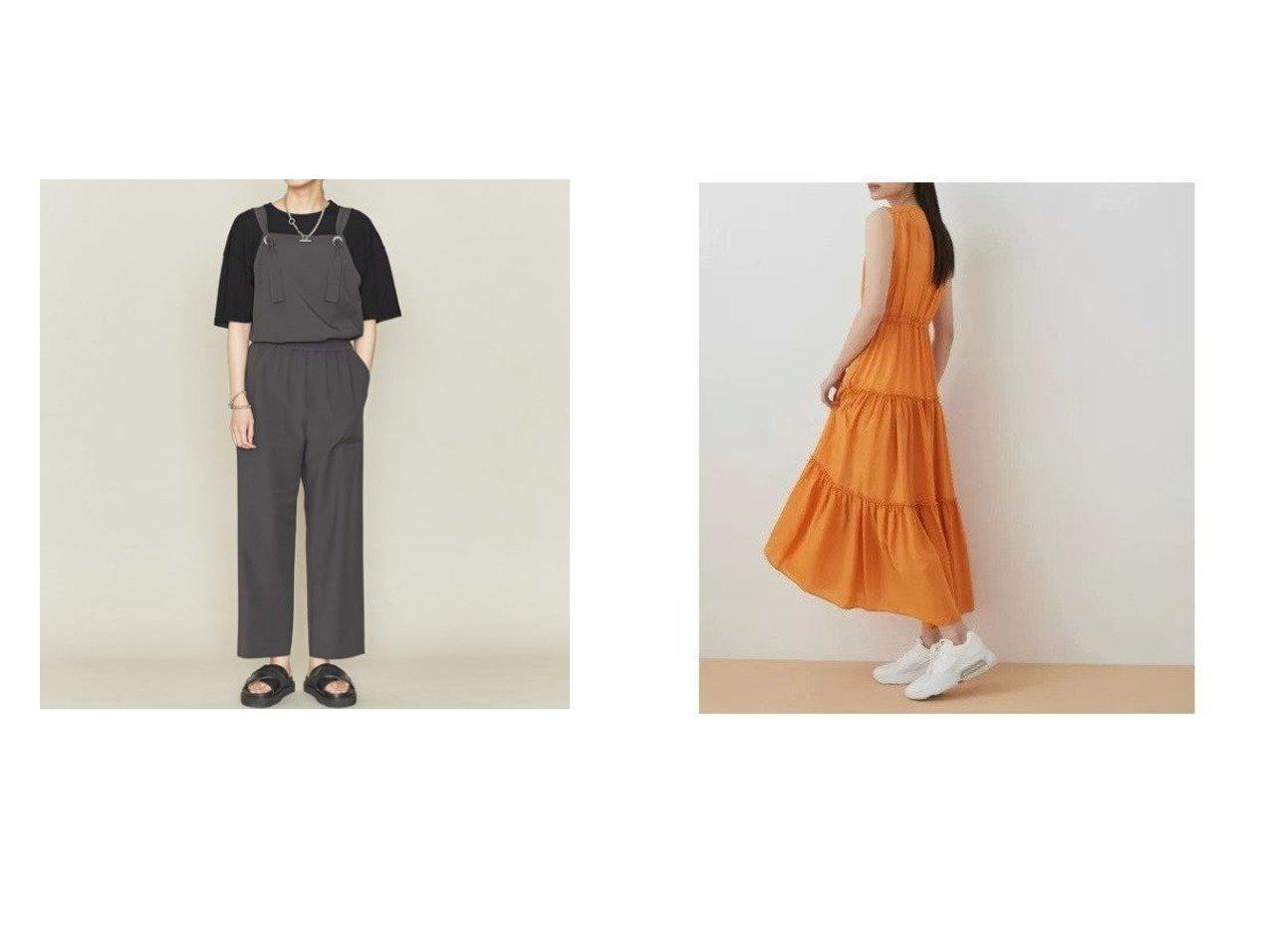 【ASTRAET/アストラット】のPU サロペット&【ADAM ET ROPE'/アダム エ ロペ】のティアードドロストワンピース 【ワンピース・ドレス】おすすめ!人気、トレンド・レディースファッションの通販 おすすめで人気の流行・トレンド、ファッションの通販商品 インテリア・家具・メンズファッション・キッズファッション・レディースファッション・服の通販 founy(ファニー) https://founy.com/ ファッション Fashion レディースファッション WOMEN ワンピース Dress オールインワン ワンピース All In One Dress サロペット Salopette おすすめ Recommend ギャザー サロペット サンダル タンク フラット ブラウジング ラップ イエロー オレンジ 春 Spring カーディガン 切替 シアー ティアード ティアードワンピース ノースリーブ フィット フレア ロング 2021年 2021 S/S・春夏 SS・Spring/Summer 2021春夏・S/S SS/Spring/Summer/2021 |ID:crp329100000041738