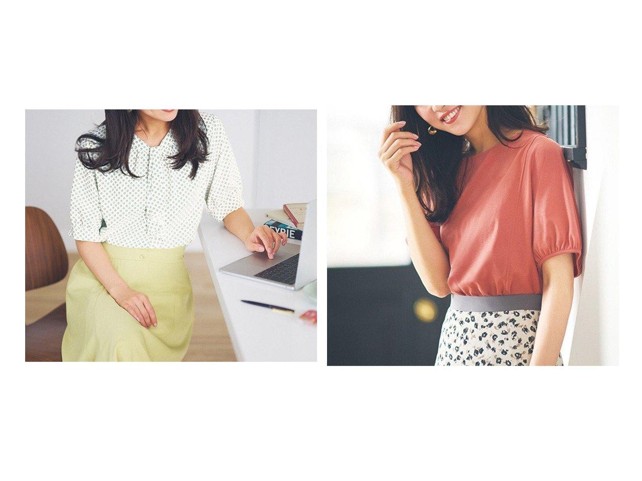 【any SiS/エニィ スィス】の【UVケア】ヒーリングカラー ドルマンスリーブ Tシャツ&【洗える】トロミ ボウタイ ブラウス 【トップス・カットソー】おすすめ!人気、トレンド・レディースファッションの通販 おすすめで人気の流行・トレンド、ファッションの通販商品 インテリア・家具・メンズファッション・キッズファッション・レディースファッション・服の通販 founy(ファニー) https://founy.com/ ファッション Fashion レディースファッション WOMEN トップス・カットソー Tops/Tshirt シャツ/ブラウス Shirts/Blouses ロング / Tシャツ T-Shirts カットソー Cut and Sewn 送料無料 Free Shipping おすすめ Recommend ジャケット フロント プリント 洗える カットソー スリット スリーブ トレンド バランス 切替 楽ちん |ID:crp329100000041793
