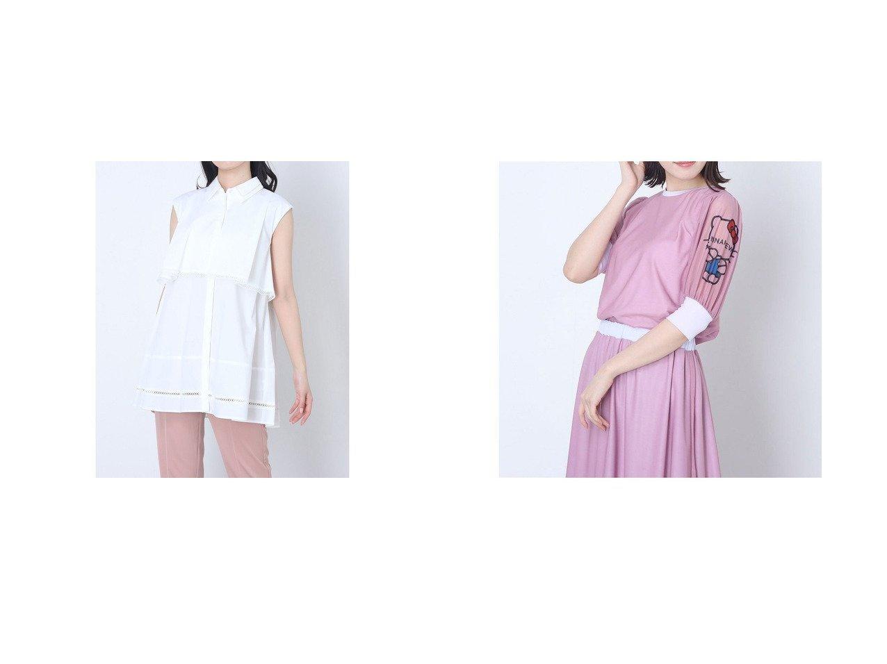 【nina mew/ニーナミュウ】のHello Kitty二重スカート&【JUSGLITTY/ジャスグリッティー】のレースはさみシャツ衿ブラウス おすすめ!人気、トレンド・レディースファッションの通販 おすすめで人気の流行・トレンド、ファッションの通販商品 インテリア・家具・メンズファッション・キッズファッション・レディースファッション・服の通販 founy(ファニー) https://founy.com/ ファッション Fashion レディースファッション WOMEN トップス・カットソー Tops/Tshirt シャツ/ブラウス Shirts/Blouses スカート Skirt 2021年 2021 2021春夏・S/S SS/Spring/Summer/2021 S/S・春夏 SS・Spring/Summer エレガント フェミニン レース 春 Spring |ID:crp329100000042311