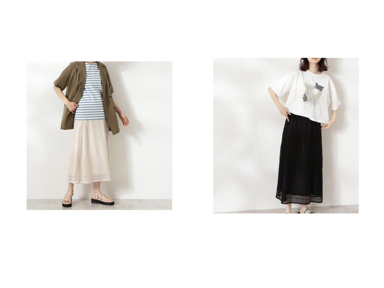 【N.Natural Beauty basic/エヌ ナチュラルビューティーベーシック】のレースマキシスカート ナチュラル おすすめ!人気、トレンド・レディースファッションの通販 おすすめで人気の流行・トレンド、ファッションの通販商品 インテリア・家具・メンズファッション・キッズファッション・レディースファッション・服の通販 founy(ファニー) https://founy.com/ ファッション Fashion レディースファッション WOMEN スカート Skirt 2021年 2021 2021春夏・S/S SS/Spring/Summer/2021 S/S・春夏 SS・Spring/Summer おすすめ Recommend リラックス レース 春 Spring  ID:crp329100000042339