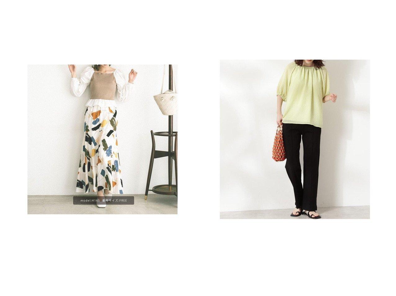 【FREE'S MART/フリーズマート】のアートプリントマーメイドマキシスカート ホワイトベース2&【N.Natural Beauty basic/エヌ ナチュラルビューティーベーシック】のポンチブーツカットパンツ おすすめ!人気、トレンド・レディースファッションの通販 おすすめで人気の流行・トレンド、ファッションの通販商品 インテリア・家具・メンズファッション・キッズファッション・レディースファッション・服の通販 founy(ファニー) https://founy.com/ ファッション Fashion レディースファッション WOMEN スカート Skirt パンツ Pants 2021年 2021 2021春夏・S/S SS/Spring/Summer/2021 S/S・春夏 SS・Spring/Summer シンプル プリント マキシ マーメイド 春 Spring  ID:crp329100000042341