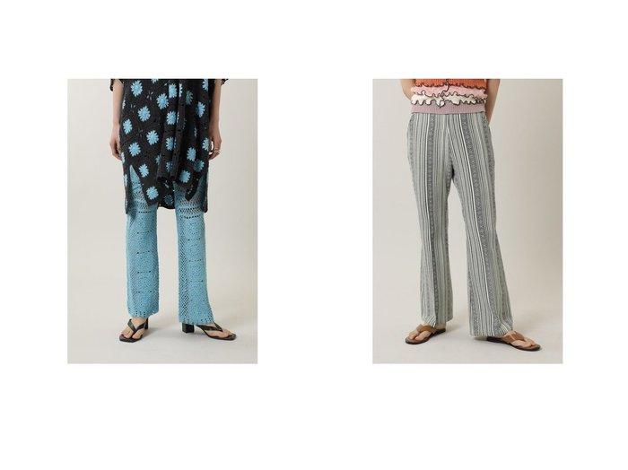 【ROSE BUD/ローズバッド】のクロシェニットパンツ&マルチストライプベルボトムパンツ 【パンツ】おすすめ!人気トレンド・レディースファッション通販  おすすめ人気トレンドファッション通販アイテム 人気、トレンドファッション・服の通販 founy(ファニー) ファッション Fashion レディースファッション WOMEN パンツ Pants 2021年 2021 2021春夏・S/S SS/Spring/Summer/2021 S/S・春夏 SS・Spring/Summer カラフル スタンダード ストライプ ドレス フィット モノトーン 春 Spring |ID:crp329100000042548