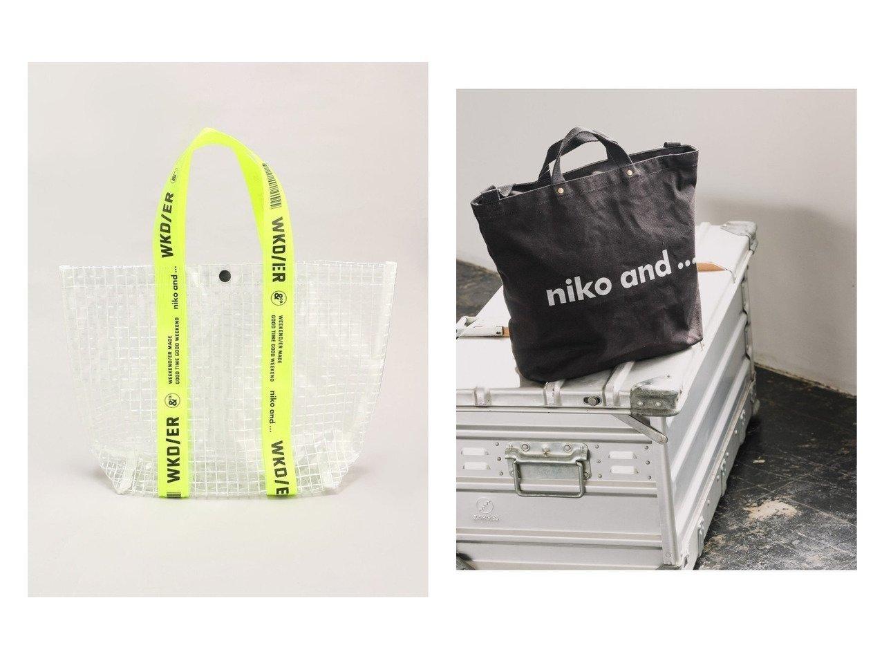 【niko and…/ニコアンド】のOR WE-ランチバッグ&WEB限定 ニコロゴトートバッグ2WAY 【プチプライス・低価格】おすすめ!人気、トレンド・レディースファッションの通販 おすすめで人気の流行・トレンド、ファッションの通販商品 インテリア・家具・メンズファッション・キッズファッション・レディースファッション・服の通販 founy(ファニー) https://founy.com/ ファッション Fashion レディースファッション WOMEN バッグ Bag NEW・新作・新着・新入荷 New Arrivals おすすめ Recommend ポーチ 財布 ショルダー シルバー バランス フォルム プリント ポケット 人気 軽量 |ID:crp329100000042710
