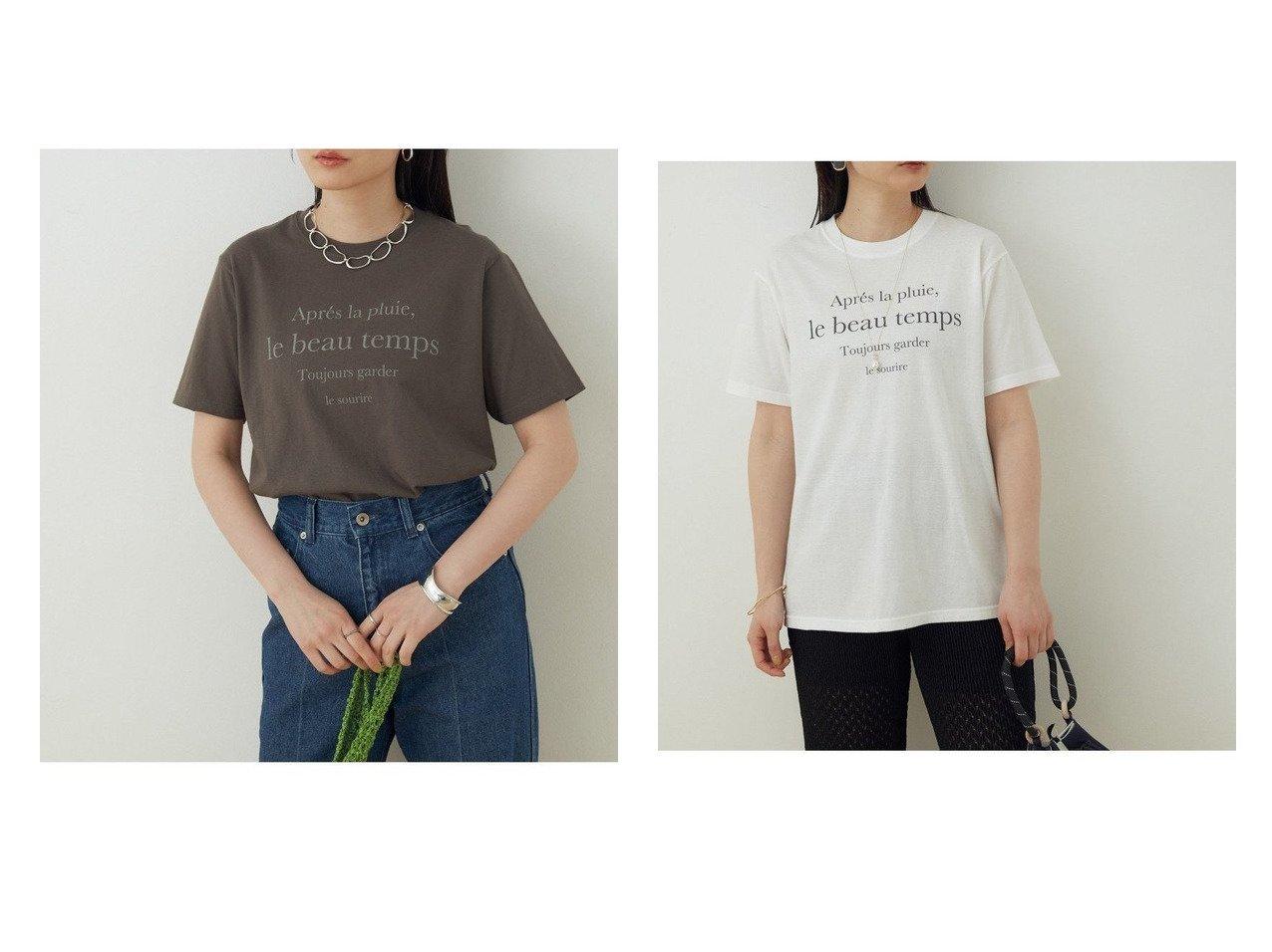 【ADAM ET ROPE'/アダム エ ロペ】の【WEB限定】ロゴTシャツ 別注・限定・コラボなど、おすすめ!人気トレンド・レディースファッション通販 おすすめで人気の流行・トレンド、ファッションの通販商品 インテリア・家具・メンズファッション・キッズファッション・レディースファッション・服の通販 founy(ファニー) https://founy.com/ ファッション Fashion レディースファッション WOMEN トップス・カットソー Tops/Tshirt シャツ/ブラウス Shirts/Blouses ロング / Tシャツ T-Shirts カットソー Cut and Sewn 春 Spring カットソー フロント プリント ボトム ポケット 別注 2021年 2021 S/S・春夏 SS・Spring/Summer 2021春夏・S/S SS/Spring/Summer/2021 NEW・新作・新着・新入荷 New Arrivals おすすめ Recommend |ID:crp329100000043002