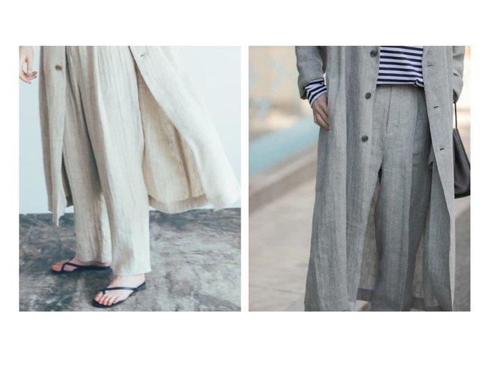 【kagure / URBAN RESEARCH/かぐれ】のシルクリネントラウザー 【パンツ】おすすめ!人気、トレンド・レディースファッションの通販 おすすめ人気トレンドファッション通販アイテム 人気、トレンドファッション・服の通販 founy(ファニー) ファッション Fashion レディースファッション WOMEN パンツ Pants シルク ネップ リネン リラックス |ID:crp329100000043113