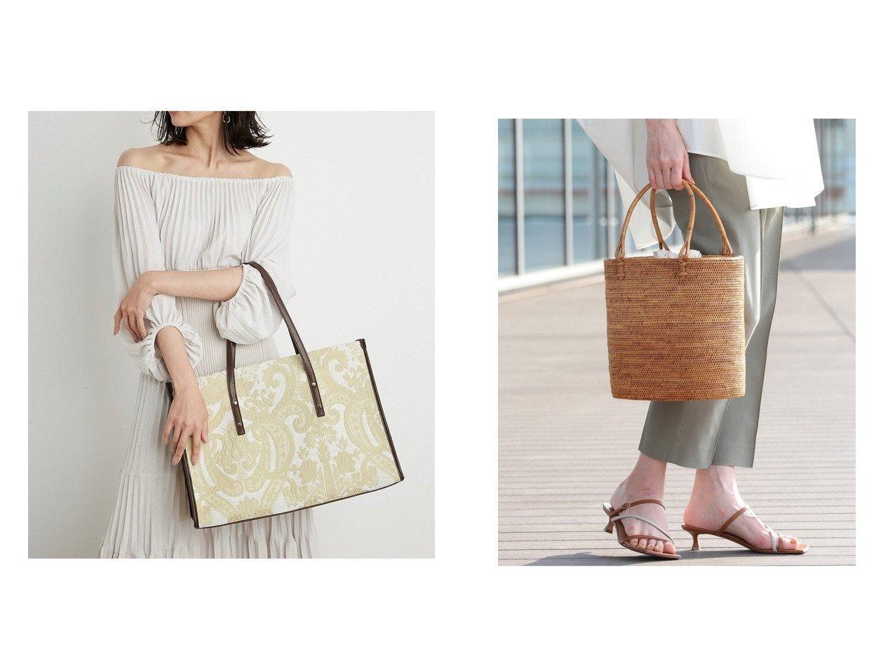 【SNIDEL/スナイデル】のジャガードトート&【Demi-Luxe BEAMS/デミルクス ビームス】のDemi- バーティカル アタ カゴバッグ 【バッグ・鞄】おすすめ!人気、トレンド・レディースファッションの通販 おすすめで人気の流行・トレンド、ファッションの通販商品 インテリア・家具・メンズファッション・キッズファッション・レディースファッション・服の通販 founy(ファニー) https://founy.com/ ファッション Fashion レディースファッション WOMEN バッグ Bag NEW・新作・新着・新入荷 New Arrivals スタイリッシュ ハンド 巾着 シンプル トレンド ヴィンテージ |ID:crp329100000043327