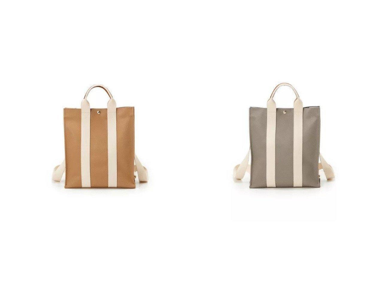 【TOPKAPI/トプカピ】の[トプカピ ブレス] TOPKAPI BREATH オリジナルPVC A4 縦型 バックパック RHOMBUS ランバス 【バッグ・鞄】おすすめ!人気、トレンド・レディースファッションの通販 おすすめで人気の流行・トレンド、ファッションの通販商品 インテリア・家具・メンズファッション・キッズファッション・レディースファッション・服の通販 founy(ファニー) https://founy.com/ ファッション Fashion レディースファッション WOMEN バッグ Bag スクエア フォルム 日本製 Made in Japan |ID:crp329100000043333
