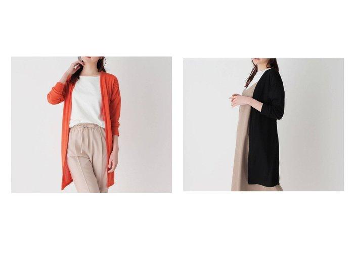 【ITS' DEMO/イッツデモ】のイッツデモ ITS DEMO バックドロストロングカーディガン 【プチプライス・低価格】おすすめ!人気トレンド・レディースファッション通販 おすすめ人気トレンドファッション通販アイテム 人気、トレンドファッション・服の通販 founy(ファニー)  ファッション Fashion レディースファッション WOMEN トップス・カットソー Tops/Tshirt カーディガン Cardigans バッグ Bag 2021年 2021 2021春夏・S/S SS/Spring/Summer/2021 S/S・春夏 SS・Spring/Summer カーディガン スリット フロント ボトム 春 Spring |ID:crp329100000043610