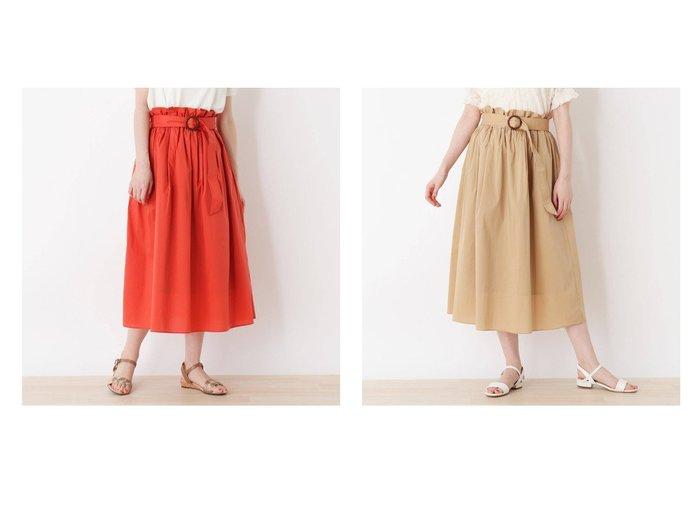【SHOO LA RUE/シューラルー】のベルテッドタックフレアロングスカート 【プチプライス・低価格】おすすめ!人気トレンド・レディースファッション通販 おすすめ人気トレンドファッション通販アイテム 人気、トレンドファッション・服の通販 founy(ファニー) ファッション Fashion レディースファッション WOMEN スカート Skirt ロングスカート Long Skirt 2021年 2021 2021春夏・S/S SS/Spring/Summer/2021 S/S・春夏 SS・Spring/Summer ストレッチ フェミニン フレア ポケット 春 Spring |ID:crp329100000043629