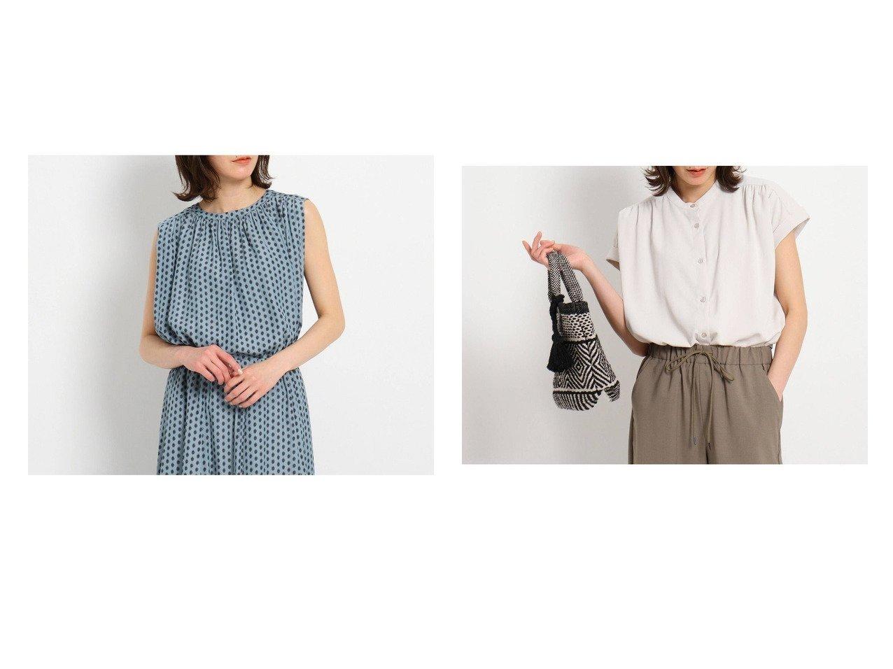 【Dessin/デッサン】の【S~M】プロバンス柄ノースリーブブラウス&【XS~L】スタンドカラーブラウス おすすめ!人気トレンド・レディースファッション通販 おすすめで人気の流行・トレンド、ファッションの通販商品 インテリア・家具・メンズファッション・キッズファッション・レディースファッション・服の通販 founy(ファニー) https://founy.com/ ファッション Fashion レディースファッション WOMEN トップス・カットソー Tops/Tshirt キャミソール / ノースリーブ No Sleeves シャツ/ブラウス Shirts/Blouses 2021年 2021 2021春夏・S/S SS/Spring/Summer/2021 S/S・春夏 SS・Spring/Summer ギャザー ノースリーブ 春 Spring |ID:crp329100000043691