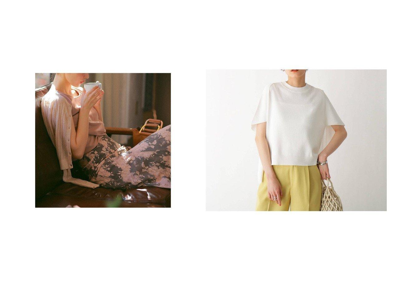 【ROYAL PARTY/ロイヤルパーティー】のニットシアーカーディガン&【AG by aquagirl/エージー バイ アクアガール】の変形スリーブニット おすすめ!人気トレンド・レディースファッション通販 おすすめで人気の流行・トレンド、ファッションの通販商品 インテリア・家具・メンズファッション・キッズファッション・レディースファッション・服の通販 founy(ファニー) https://founy.com/ ファッション Fashion レディースファッション WOMEN トップス・カットソー Tops/Tshirt ニット Knit Tops カーディガン Cardigans 2021年 2021 2021春夏・S/S SS/Spring/Summer/2021 S/S・春夏 SS・Spring/Summer おすすめ Recommend カーディガン ショート 春 Spring |ID:crp329100000043705
