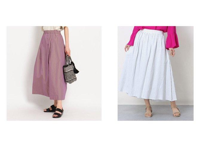 【Dessin/デッサン】のアルマンドメモリー タックスカート&【Rename/リネーム】のストライプコットンロングスカート おすすめ!人気トレンド・レディースファッション通販 おすすめ人気トレンドファッション通販アイテム 人気、トレンドファッション・服の通販 founy(ファニー) ファッション Fashion レディースファッション WOMEN スカート Skirt ロングスカート Long Skirt 2021年 2021 2021春夏・S/S SS/Spring/Summer/2021 S/S・春夏 SS・Spring/Summer ギャザー テクスチャー フィット マキシ 春 Spring  ID:crp329100000043726