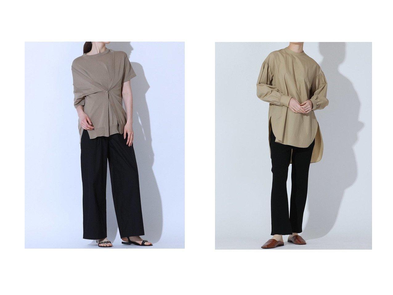 【ESSEN LAUTREAMONT/エッセン ロートレアモン】のメンナイロンダンプパンツ&ニットパンツ 【パンツ】おすすめ!人気、トレンド・レディースファッションの通販 おすすめで人気の流行・トレンド、ファッションの通販商品 インテリア・家具・メンズファッション・キッズファッション・レディースファッション・服の通販 founy(ファニー) https://founy.com/ ファッション Fashion レディースファッション WOMEN パンツ Pants おすすめ Recommend シルク セットアップ ポケット カーディガン スリット  ID:crp329100000043924
