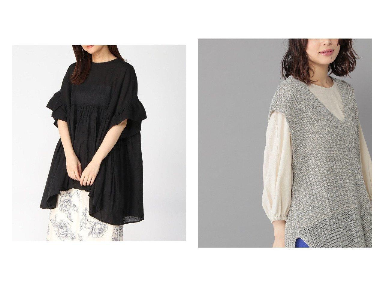 【studio CLIP/スタディオ クリップ】のNA-リネン100ニットV&PT-ギャザーワイドTU 【プチプライス・低価格】おすすめ!人気トレンド・レディースファッション通販 おすすめで人気の流行・トレンド、ファッションの通販商品 インテリア・家具・メンズファッション・キッズファッション・レディースファッション・服の通販 founy(ファニー) https://founy.com/ ファッション Fashion レディースファッション WOMEN ワンピース Dress チュニック Tunic アウター Coat Outerwear トップス・カットソー Tops/Tshirt ニット Knit Tops キャミソール / ノースリーブ No Sleeves ベスト/ジレ Gilets/Vests NEW・新作・新着・新入荷 New Arrivals ギャザー チュニック ワイド おすすめ Recommend シンプル ノースリーブ ベスト リネン  ID:crp329100000043987