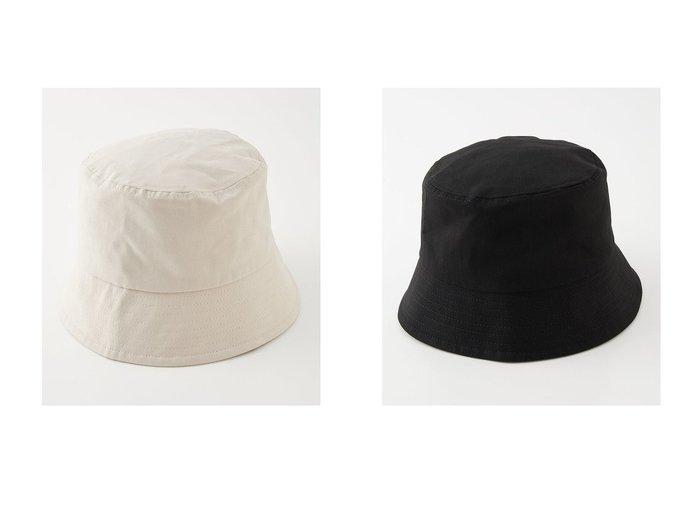 【AZUL by moussy/アズール バイ マウジー】のBUCKET HAT 【プチプライス・低価格】おすすめ!人気トレンド・レディースファッション通販 おすすめ人気トレンドファッション通販アイテム 人気、トレンドファッション・服の通販 founy(ファニー) ファッション Fashion レディースファッション WOMEN 帽子 Hats 2021年 2021 2021春夏・S/S SS/Spring/Summer/2021 S/S・春夏 SS・Spring/Summer トレンド 春 Spring |ID:crp329100000043998