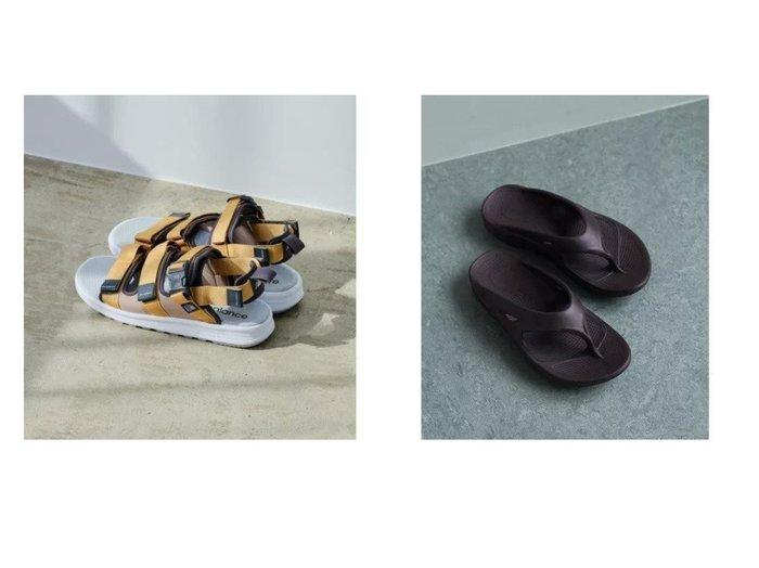 【GALLARDAGALANTE/ガリャルダガランテ】の【OOFOS】リカバリーサンダル&【green label relaxing / UNITED ARROWS/グリーンレーベル リラクシング / ユナイテッドアローズ】の[ ニューバランス ] New Balance 750 SC サンダル 【シューズ・靴】おすすめ!人気、トレンド・レディースファッションの通販 おすすめ人気トレンドファッション通販アイテム 人気、トレンドファッション・服の通販 founy(ファニー) ファッション Fashion レディースファッション WOMEN おすすめ Recommend サンダル シューズ スポーツ ソックス バランス フィット ラップ 定番 Standard クッション シンプル トレンド トレーナー ミックス リラックス |ID:crp329100000044092