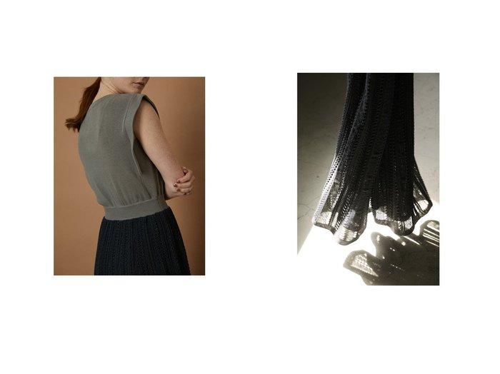 【RIM.ARK/リムアーク】のLace pattern knit dress 【ワンピース・ドレス】おすすめ!人気、トレンド・レディースファッションの通販 おすすめ人気トレンドファッション通販アイテム 人気、トレンドファッション・服の通販 founy(ファニー) ファッション Fashion レディースファッション WOMEN トップス・カットソー Tops/Tshirt ニット Knit Tops ワンピース Dress ドレス Party Dresses 2021年 2021 2021春夏・S/S SS/Spring/Summer/2021 S/S・春夏 SS・Spring/Summer スクエア ドッキング レース 春 Spring  ID:crp329100000044154