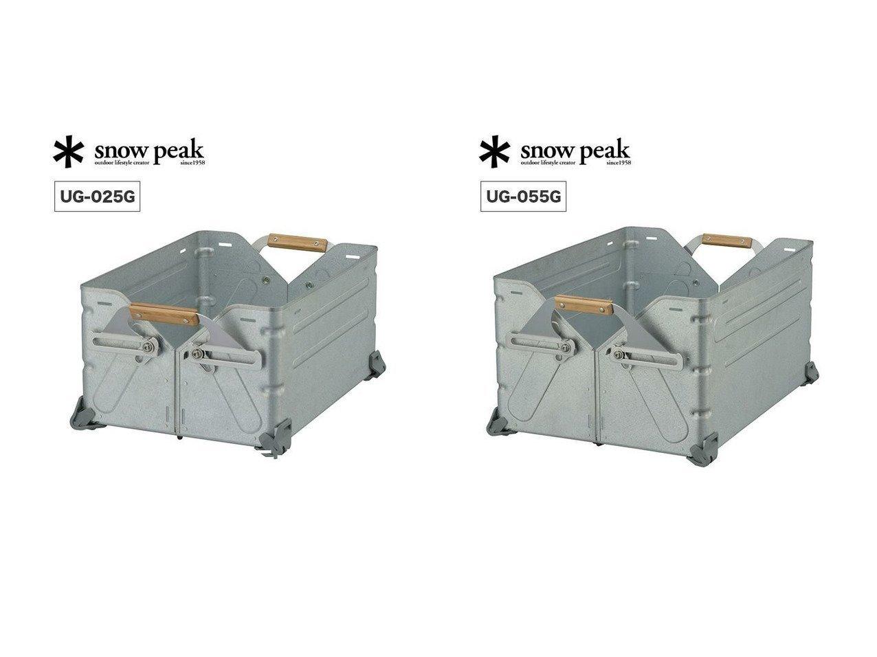 【Snow Peak/スノーピーク】のShelf Container 25 シェルフコンテナ 25&Shelf Container 50 シェルフコンテナ 50 おすすめ!人気キャンプ・アウトドア用品の通販 おすすめで人気の流行・トレンド、ファッションの通販商品 インテリア・家具・メンズファッション・キッズファッション・レディースファッション・服の通販 founy(ファニー) https://founy.com/ ブランケット 人気 ホーム・キャンプ・アウトドア Home,Garden,Outdoor,Camping Gear キャンプ用品・アウトドア  Camping Gear & Outdoor Supplies その他 雑貨 小物 Camping Tools |ID:crp329100000044392