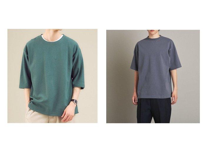 【steven alan / MEN/スティーブンアラン】のSteven Alan HI-DENS CREW NECK SHORT SLEEVE TEE-Tシャツ&【green label relaxing / UNITED ARROWS / MEN/グリーンレーベルリラクシング メン】のSC グリッティー ジャカード ノーカラー 5分袖 Tシャツ カットソー 【MEN】おすすめ!人気トレンド・男性、メンズファッションの通販  おすすめ人気トレンドファッション通販アイテム 人気、トレンドファッション・服の通販 founy(ファニー)  ファッション Fashion メンズファッション MEN トップス・カットソー Tops/Tshirt/Men シャツ Shirts 春 Spring 秋 Autumn/Fall カットソー キャップ シンプル ジャカード ネックレス フラット NEW・新作・新着・新入荷 New Arrivals おすすめ Recommend インナー フィット 半袖 |ID:crp329100000044513