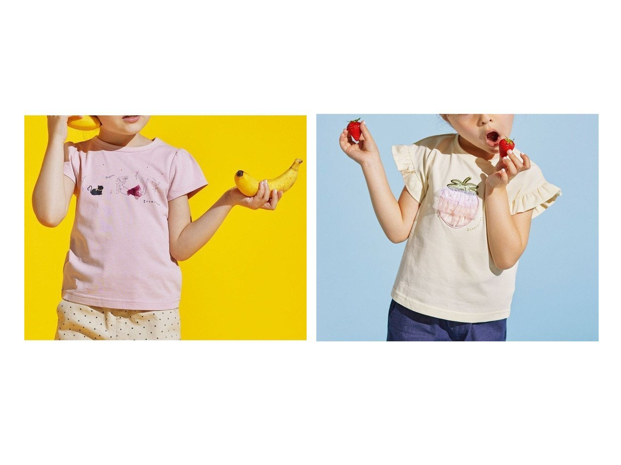 【KUMIKYOKU / KIDS/組曲】の【110-140cm】マーガレット Tシャツ&【110-140cm】フルーツチュール Tシャツ 【KIDS】子供服のおすすめ!人気トレンド・キッズファッションの通販 おすすめで人気の流行・トレンド、ファッションの通販商品 インテリア・家具・メンズファッション・キッズファッション・レディースファッション・服の通販 founy(ファニー) https://founy.com/ ファッション Fashion キッズファッション KIDS トップス・カットソー Tops/Tees/Kids 送料無料 Free Shipping カットソー ショルダー チェリー チュール ドロップ パール ラベンダー 人気 ストーン プリント ベーシック マーガレット 猫  ID:crp329100000044553