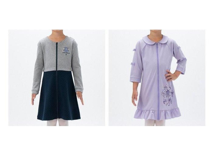 【Chacott / KIDS/チャコット】のジップアップワンピース&【再入荷】ジップアップワンピース 【KIDS】子供服のおすすめ!人気トレンド・キッズファッションの通販 おすすめ人気トレンドファッション通販アイテム 人気、トレンドファッション・服の通販 founy(ファニー)  ファッション Fashion キッズファッション KIDS ワンピース Dress/Kids トップス・カットソー Tops/Tees/Kids アンサンブル キルト モチーフ フリル プリント ラベンダー リボン 再入荷 Restock/Back in Stock/Re Arrival  ID:crp329100000044567