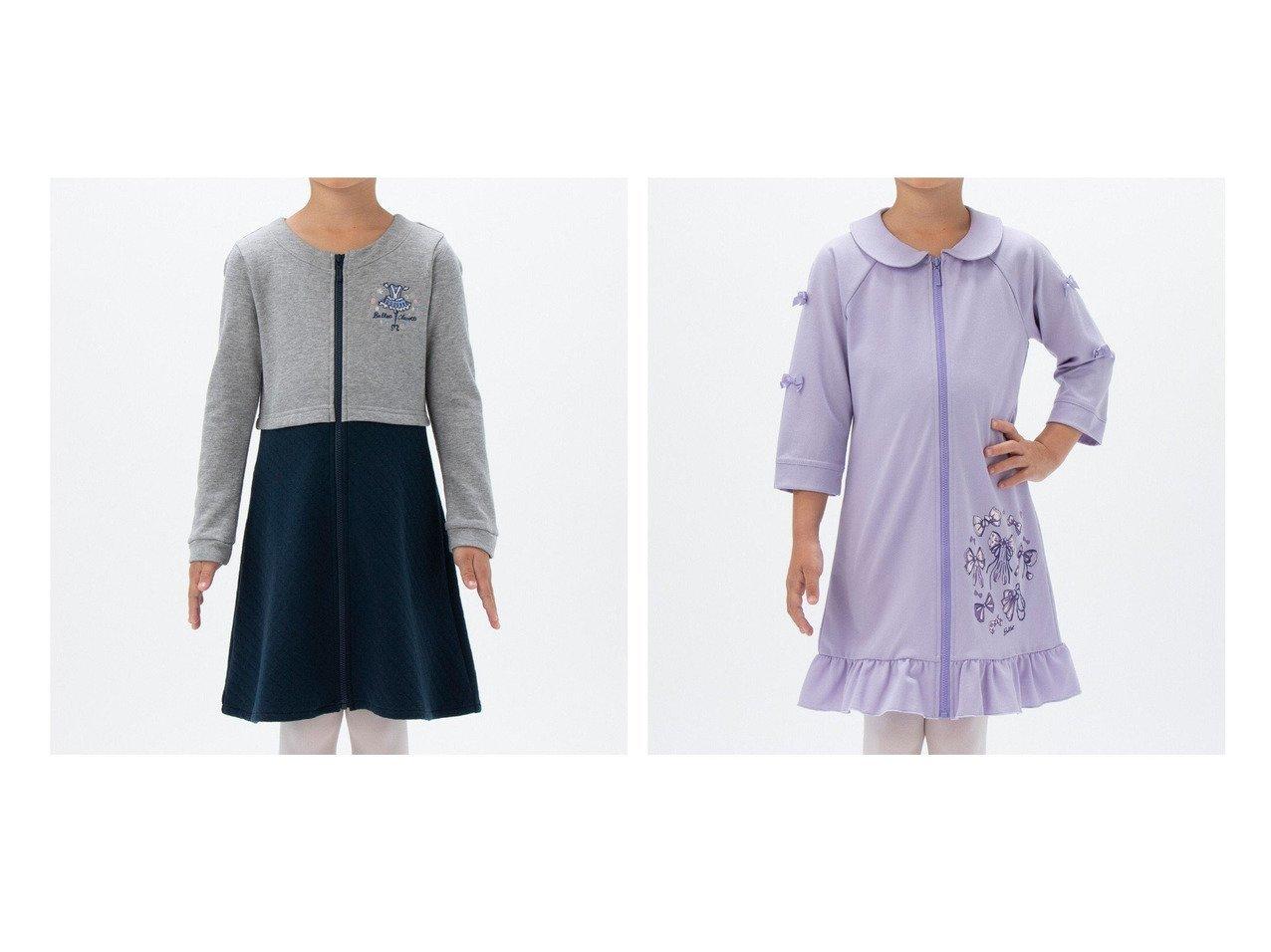 【Chacott / KIDS/チャコット】のジップアップワンピース&【再入荷】ジップアップワンピース 【KIDS】子供服のおすすめ!人気トレンド・キッズファッションの通販 おすすめで人気の流行・トレンド、ファッションの通販商品 インテリア・家具・メンズファッション・キッズファッション・レディースファッション・服の通販 founy(ファニー) https://founy.com/ ファッション Fashion キッズファッション KIDS ワンピース Dress/Kids トップス・カットソー Tops/Tees/Kids アンサンブル キルト モチーフ フリル プリント ラベンダー リボン 再入荷 Restock/Back in Stock/Re Arrival  ID:crp329100000044567