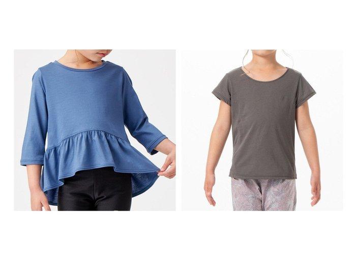 【Chacott / KIDS/チャコット】のバックリボンTシャツ&ギャザーTシャツ 【KIDS】子供服のおすすめ!人気トレンド・キッズファッションの通販 おすすめ人気トレンドファッション通販アイテム 人気、トレンドファッション・服の通販 founy(ファニー)  ファッション Fashion キッズファッション KIDS トップス・カットソー Tops/Tees/Kids アシンメトリー カットソー ギャザー 長袖 おすすめ Recommend ベビー リボン  ID:crp329100000044568