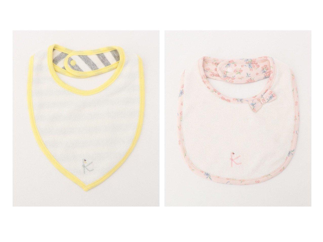 【KUMIKYOKU / KIDS/組曲】の【BABY雑貨】ボーダー ビブ (リバーシブル)&【BABY雑貨】リボンブーケ ビブ 【BABY】ベビー服のおすすめ!人気、キッズファッションの通販 おすすめで人気の流行・トレンド、ファッションの通販商品 インテリア・家具・メンズファッション・キッズファッション・レディースファッション・服の通販 founy(ファニー) https://founy.com/ ファッション Fashion キッズファッション KIDS 送料無料 Free Shipping おすすめ Recommend パイピング プリント ボーダー リバーシブル 無地 |ID:crp329100000044610
