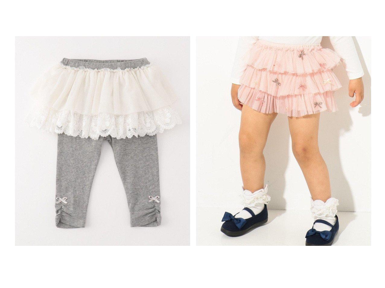 【TOCCA BAMBINI / KIDS/トッカ バンビーニ】の【BABY】レースチュチュ スカッツ&【BABY】RIBBON ブルマー 【BABY】ベビー服のおすすめ!人気、キッズファッションの通販 おすすめで人気の流行・トレンド、ファッションの通販商品 インテリア・家具・メンズファッション・キッズファッション・レディースファッション・服の通販 founy(ファニー) https://founy.com/ ファッション Fashion キッズファッション KIDS 送料無料 Free Shipping チュール リボン レース おすすめ Recommend カットソー ギャザー シルク ベビー  ID:crp329100000044635