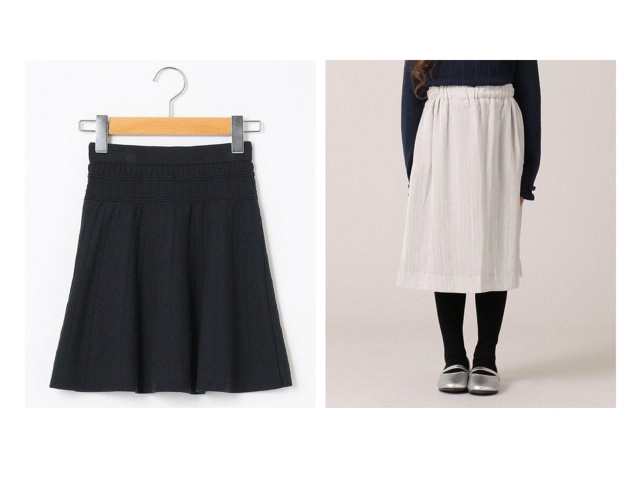 【KUMIKYOKU / KIDS/組曲】の【100-120cm】ベルベットロングスカート&【100-130cm】ミックスパターンニット スカート 【KIDS】子供服のおすすめ!人気トレンド・キッズファッションの通販 おすすめで人気の流行・トレンド、ファッションの通販商品 インテリア・家具・メンズファッション・キッズファッション・レディースファッション・服の通販 founy(ファニー) https://founy.com/ ファッション Fashion キッズファッション KIDS 春 Spring 秋 Autumn/Fall クラシック ドレープ ベーシック ボーダー 2021年 2021 S/S・春夏 SS・Spring/Summer 2021春夏・S/S SS/Spring/Summer/2021 送料無料 Free Shipping  ID:crp329100000044705