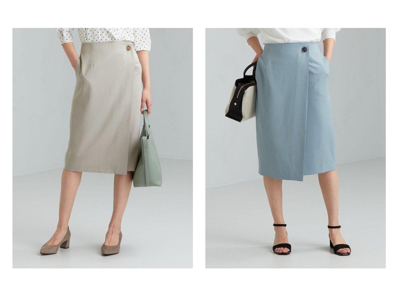 【green label relaxing / UNITED ARROWS/グリーンレーベル リラクシング / ユナイテッドアローズ】のCB TR ラップ風 タイト スカート 【スカート】おすすめ!人気、トレンド・レディースファッションの通販 おすすめで人気の流行・トレンド、ファッションの通販商品 インテリア・家具・メンズファッション・キッズファッション・レディースファッション・服の通販 founy(ファニー) https://founy.com/ ファッション Fashion レディースファッション WOMEN スカート Skirt おすすめ Recommend タイトスカート フェミニン ラップ 春 Spring |ID:crp329100000045118