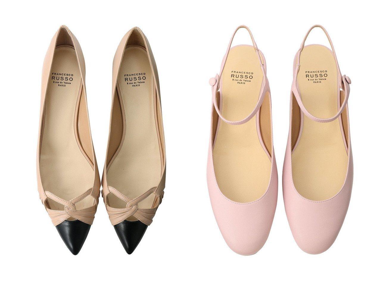 【FRANCESCO RUSSO/フランセスコルッソ】のストラップフラットシューズ&ポインテッドトゥカットワークフラットシューズ 【シューズ・靴】おすすめ!人気、トレンド・レディースファッションの通販 おすすめで人気の流行・トレンド、ファッションの通販商品 インテリア・家具・メンズファッション・キッズファッション・レディースファッション・服の通販 founy(ファニー) https://founy.com/ ファッション Fashion レディースファッション WOMEN なめらか シューズ パーティ フラット おすすめ Recommend サンダル シェイプ ソックス フェミニン ラップ  ID:crp329100000045154