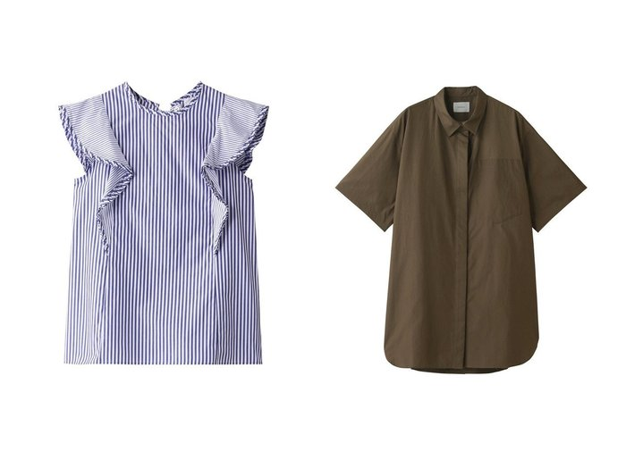 【LANVIN en Bleu/ランバン オン ブルー】のプリーツフリルバックリボンブラウス&【MIDIUMISOLID/ミディウミソリッド】のシャツ 【トップス・カットソー】おすすめ!人気、トレンド・レディースファッションの通販 おすすめ人気トレンドファッション通販アイテム 人気、トレンドファッション・服の通販 founy(ファニー)  ファッション Fashion レディースファッション WOMEN トップス・カットソー Tops/Tshirt キャミソール / ノースリーブ No Sleeves シャツ/ブラウス Shirts/Blouses S/S・春夏 SS・Spring/Summer ストライプ スリーブ ノースリーブ ビッグ フェミニン フリル プレーン リボン 春 Spring ショート シンプル ロング 半袖 |ID:crp329100000045263