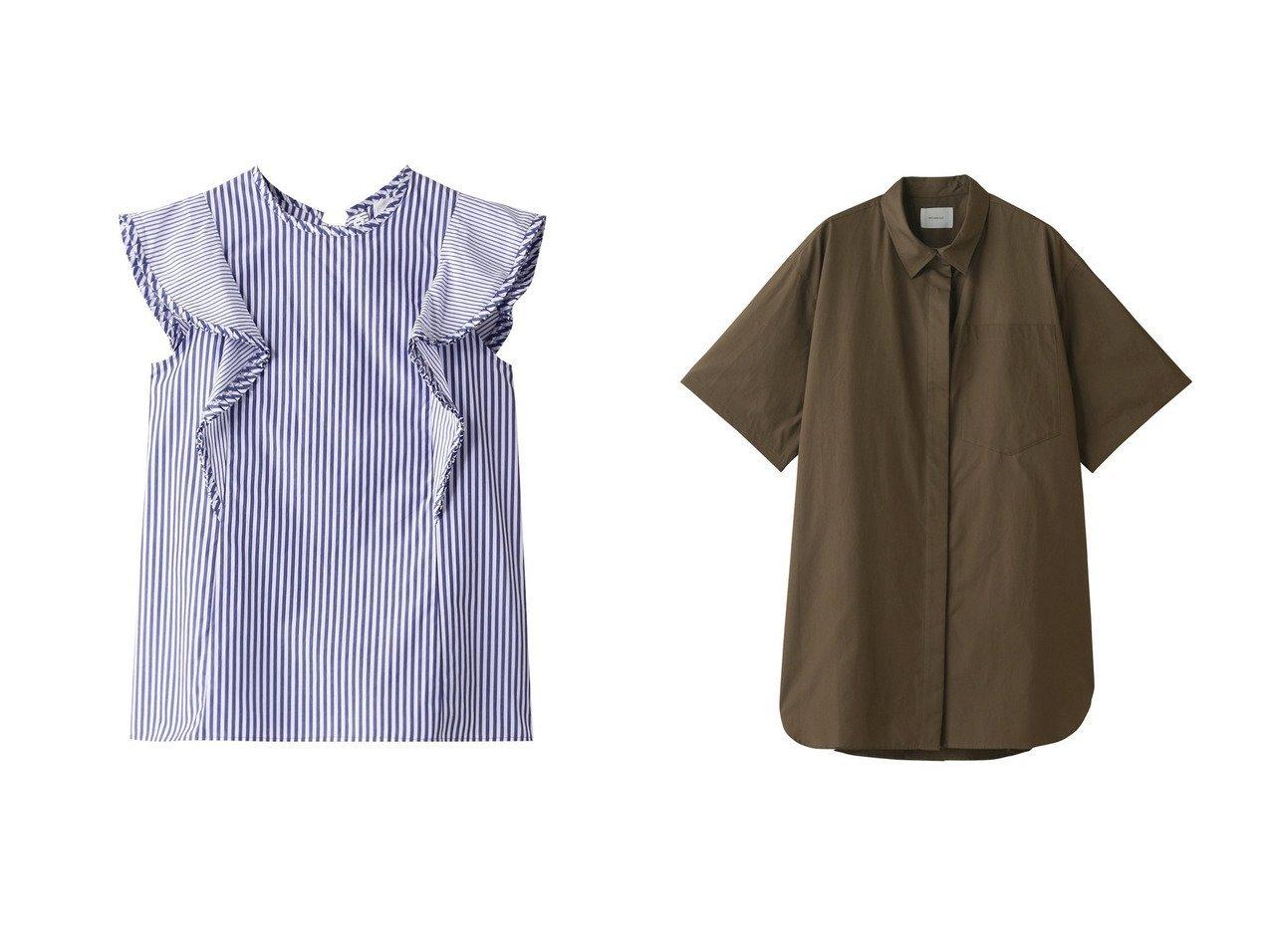 【LANVIN en Bleu/ランバン オン ブルー】のプリーツフリルバックリボンブラウス&【MIDIUMISOLID/ミディウミソリッド】のシャツ 【トップス・カットソー】おすすめ!人気、トレンド・レディースファッションの通販 おすすめで人気の流行・トレンド、ファッションの通販商品 インテリア・家具・メンズファッション・キッズファッション・レディースファッション・服の通販 founy(ファニー) https://founy.com/ ファッション Fashion レディースファッション WOMEN トップス・カットソー Tops/Tshirt キャミソール / ノースリーブ No Sleeves シャツ/ブラウス Shirts/Blouses S/S・春夏 SS・Spring/Summer ストライプ スリーブ ノースリーブ ビッグ フェミニン フリル プレーン リボン 春 Spring ショート シンプル ロング 半袖  ID:crp329100000045263