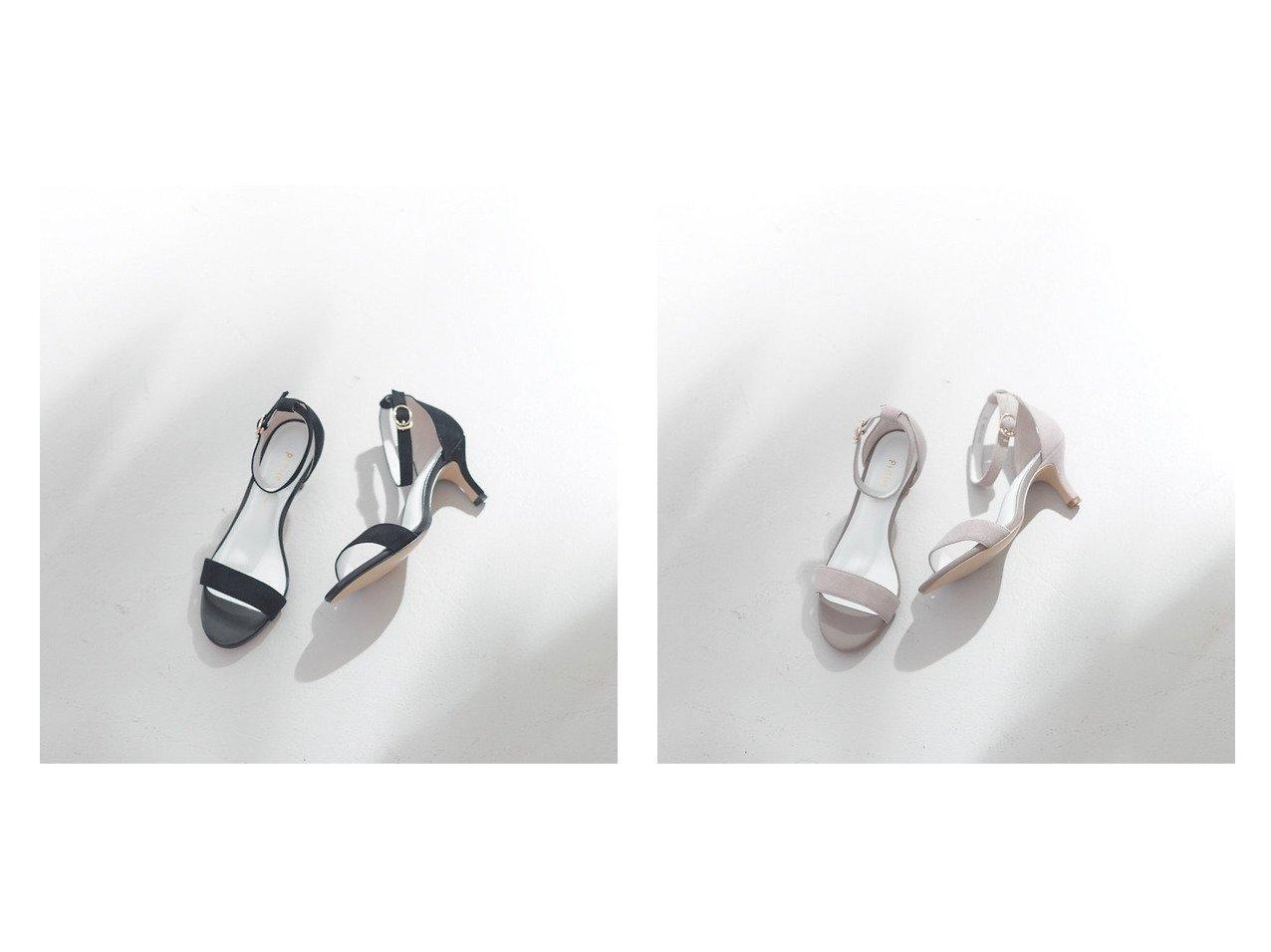 【Piche Abahouse/ピシェ アバハウス】のシンプルアンクルストラップサンダル 【シューズ・靴】おすすめ!人気、トレンド・レディースファッションの通販 おすすめで人気の流行・トレンド、ファッションの通販商品 インテリア・家具・メンズファッション・キッズファッション・レディースファッション・服の通販 founy(ファニー) https://founy.com/ ファッション Fashion レディースファッション WOMEN おすすめ Recommend クッション サンダル シューズ パープル フィット ミュール |ID:crp329100000045531