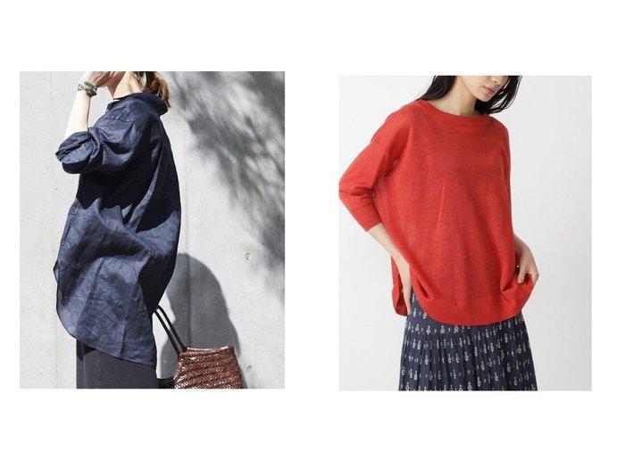 【FRAMeWORK/フレームワーク】のFRENCH LINEN ビッグシャツ&【HUMAN WOMAN/ヒューマンウーマン】のラミーハイゲージプルオーバー 【トップス・カットソー】おすすめ!人気、トレンド・レディースファッションの通販 おすすめ人気トレンドファッション通販アイテム インテリア・キッズ・メンズ・レディースファッション・服の通販 founy(ファニー) https://founy.com/ ファッション Fashion レディースファッション WOMEN トップス・カットソー Tops/Tshirt ニット Knit Tops プルオーバー Pullover シャツ/ブラウス Shirts/Blouses スタンダード ボトム イエロー 人気 ビッグ フレンチ ポケット 羽織 リネン 2021年 2021 S/S・春夏 SS・Spring/Summer 2021春夏・S/S SS/Spring/Summer/2021 NEW・新作・新着・新入荷 New Arrivals |ID:crp329100000045592