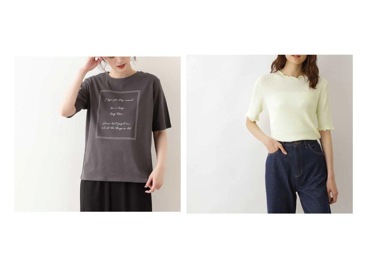 【NATURAL BEAUTY BASIC/ナチュラル ビューティー ベーシック】の洗える メローリブニット&スクエアロゴTシャツ 【トップス・カットソー】おすすめ!人気、トレンド・レディースファッションの通販 おすすめで人気の流行・トレンド、ファッションの通販商品 インテリア・家具・メンズファッション・キッズファッション・レディースファッション・服の通販 founy(ファニー) https://founy.com/ ファッションモデル・俳優・女優 Models 女性 Women 竹下玲奈 Takeshita Rena ファッション Fashion レディースファッション WOMEN トップス・カットソー Tops/Tshirt ニット Knit Tops シャツ/ブラウス Shirts/Blouses ロング / Tシャツ T-Shirts シンプル フリル 洗える スクエア |ID:crp329100000045613