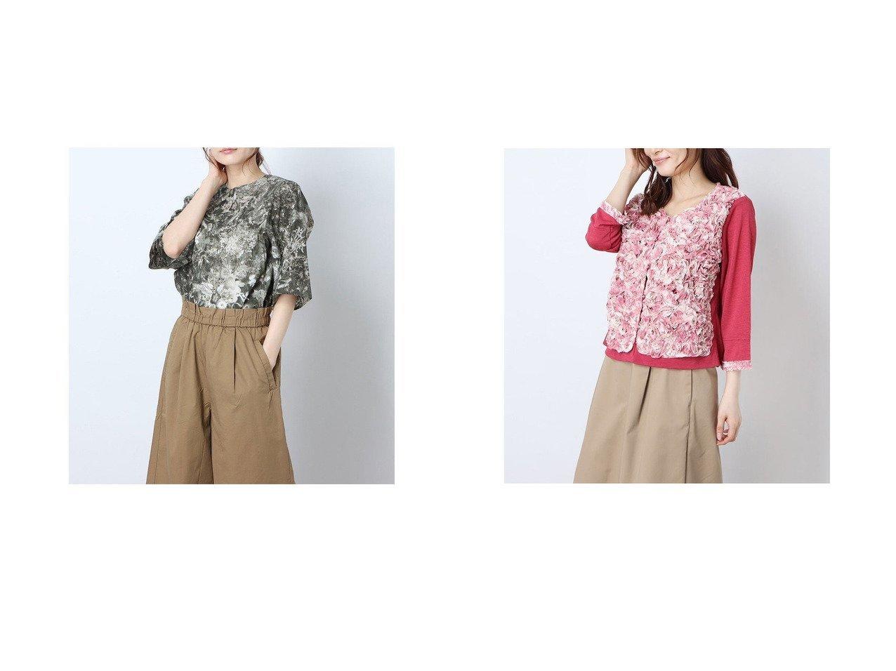 【Rename/リネーム】の華やかなフラワープリント異素材カーディガン&バックジッバーUネック花柄ブラウス おすすめ!人気、トレンド・レディースファッションの通販 おすすめで人気の流行・トレンド、ファッションの通販商品 インテリア・家具・メンズファッション・キッズファッション・レディースファッション・服の通販 founy(ファニー) https://founy.com/ ファッション Fashion レディースファッション WOMEN トップス・カットソー Tops/Tshirt カーディガン Cardigans 花柄・フラワープリント・モチーフ Flower Patterns シャツ/ブラウス Shirts/Blouses バッグ Bag 2020年 2020 2020春夏・S/S SS・Spring/Summer/2020 S/S・春夏 SS・Spring/Summer カーディガン フラワー プリント 春 Spring |ID:crp329100000045814