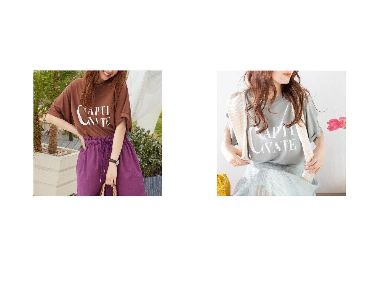 【VICKY/ビッキー】のロールアップロゴTシャツ おすすめ!人気トレンド・レディースファッション通販 おすすめで人気の流行・トレンド、ファッションの通販商品 インテリア・家具・メンズファッション・キッズファッション・レディースファッション・服の通販 founy(ファニー) https://founy.com/ ファッション Fashion レディースファッション WOMEN トップス・カットソー Tops/Tshirt シャツ/ブラウス Shirts/Blouses ロング / Tシャツ T-Shirts A/W・秋冬 AW・Autumn/Winter・FW・Fall-Winter おすすめ Recommend |ID:crp329100000046048