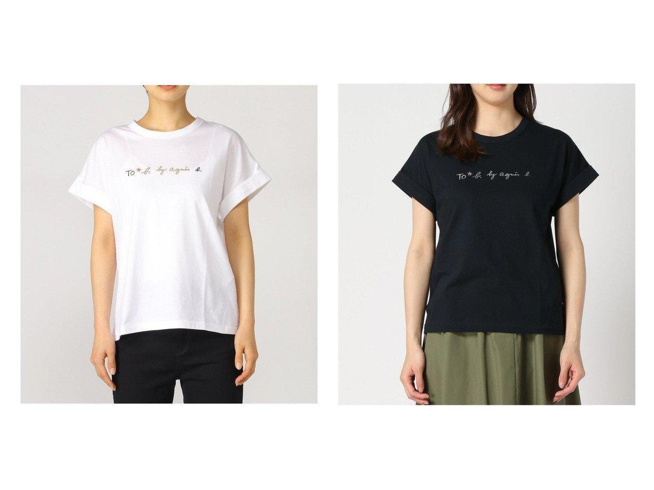【To b. by agnes b./トゥービー バイ アニエスベー】のTo b. by agnes b./W984 ロゴTシャツ おすすめ!人気トレンド・レディースファッション通販 おすすめで人気の流行・トレンド、ファッションの通販商品 インテリア・家具・メンズファッション・キッズファッション・レディースファッション・服の通販 founy(ファニー) https://founy.com/ ファッション Fashion レディースファッション WOMEN トップス・カットソー Tops/Tshirt シャツ/ブラウス Shirts/Blouses ロング / Tシャツ T-Shirts カットソー Cut and Sewn カットソー フロント 春 Spring |ID:crp329100000046056