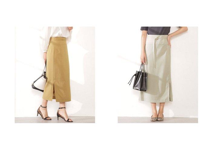 【nano universe/ナノ ユニバース】のメランジドライサイドスリットIラインスカート (セットアップ可) 【スカート】おすすめ!人気、トレンド・レディースファッションの通販 おすすめ人気トレンドファッション通販アイテム 人気、トレンドファッション・服の通販 founy(ファニー)  ファッション Fashion レディースファッション WOMEN セットアップ Setup スカート Skirt ウォッシャブル 春 Spring スリット セットアップ 半袖 メランジ 2021年 2021 S/S・春夏 SS・Spring/Summer 2021春夏・S/S SS/Spring/Summer/2021 |ID:crp329100000046104