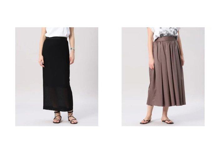 【INED/イネド】の《Luftrobe》シアータイトスカート&ギャザースカート 【スカート】おすすめ!人気、トレンド・レディースファッションの通販 おすすめ人気トレンドファッション通販アイテム インテリア・キッズ・メンズ・レディースファッション・服の通販 founy(ファニー) https://founy.com/ ファッション Fashion レディースファッション WOMEN スカート Skirt おすすめ Recommend カットソー シアー スリット セットアップ タイトスカート バランス フィット ロング ギャザー フォルム フレア ペチコート ボックス ポケット リラックス ワッシャー |ID:crp329100000046106